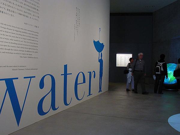 Water Tokyo
